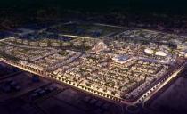Al Waab City